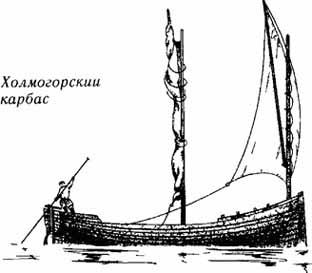 Холмогорский карбас