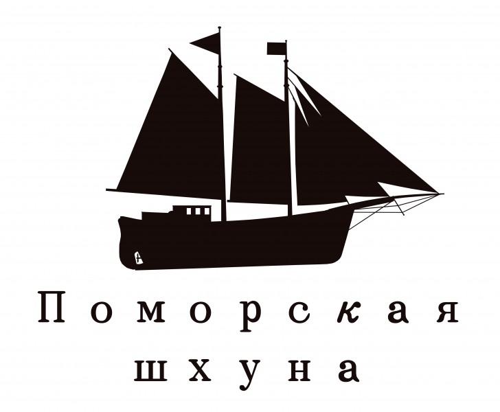 поморская шхуна